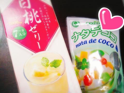 白桃ゼリーとナタデココ