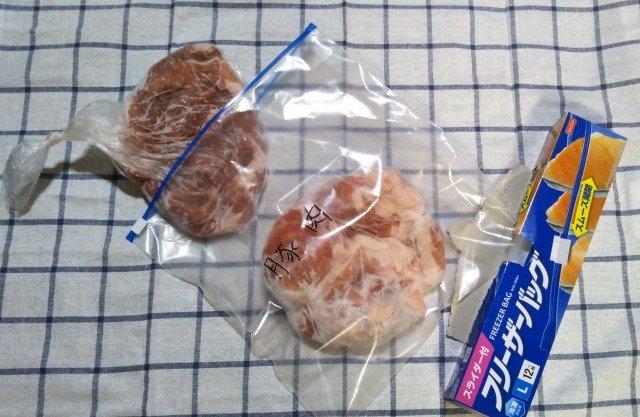 アイラップ豚肉冷凍