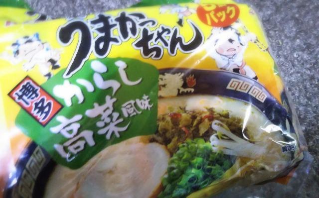 うまかっちゃん高菜風味
