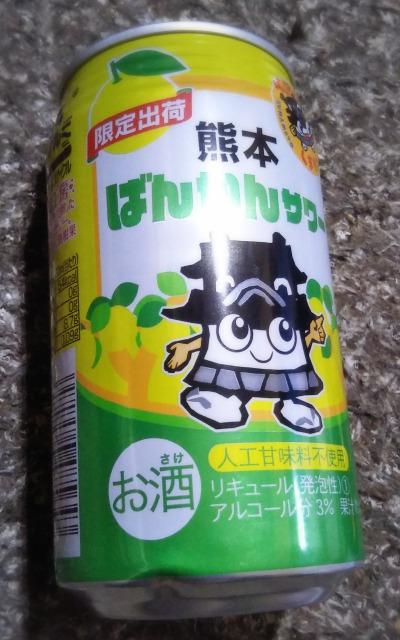 熊本の酎ハイ